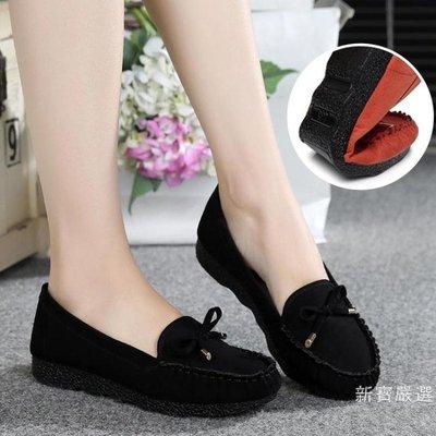 豆豆鞋春季老北京布鞋女鞋平跟平底單鞋休閒工作鞋孕婦媽媽鞋豆豆鞋子女