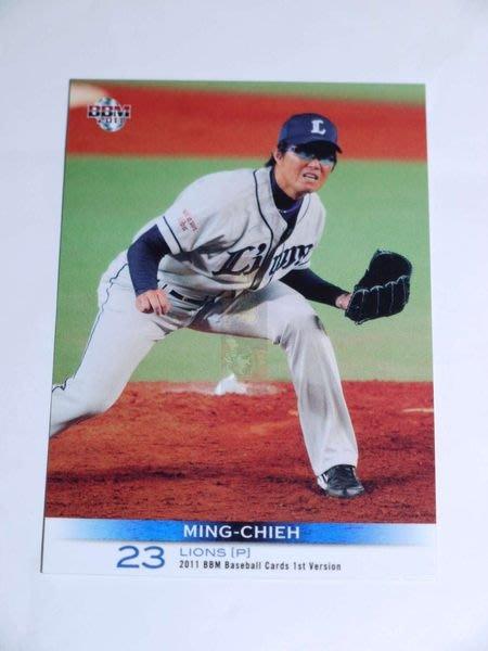 貳拾肆棒球-2011BBM日本職棒西武許銘傑球卡