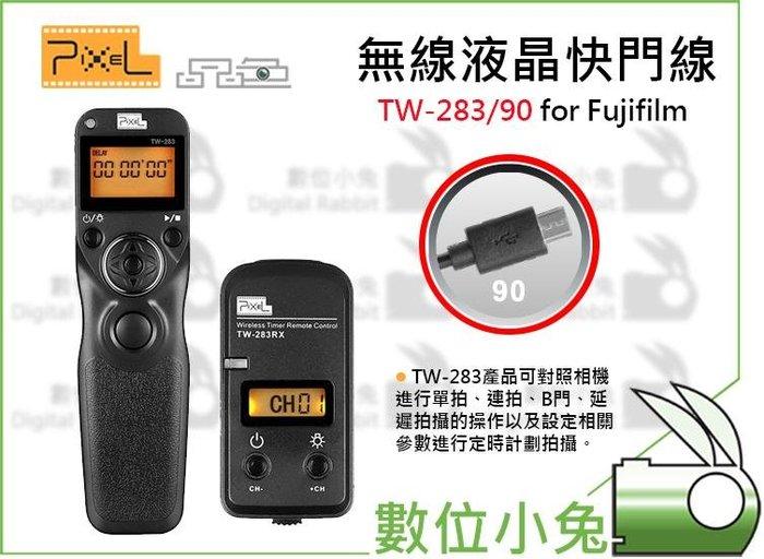 數位小兔【Pixel TW-283 Fujifilm 90 無線 液晶快門線】XT10 XT20 XT1 XT2 遙控器