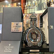 Remy Martin Louis XIII Black Pearl 70cl