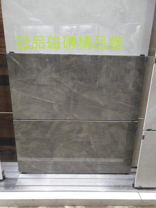◎冠品磁磚精品館◎進口精品 數位全釉拋 大理石 石英磚-深灰雲石-60X120 CM