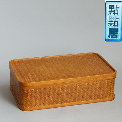 【點點居】手工雕刻茶道復古手工竹編收納盒茶具盒茶道配件竹籃盒子首飾盒茶具竹製品DD01518