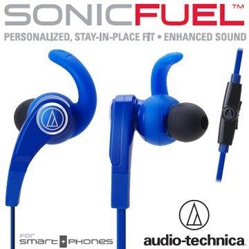 【電子超商】audio-technica 鐵三角 ATH-CKX7iS SONIC FUEL智慧型手機用耳塞式耳機