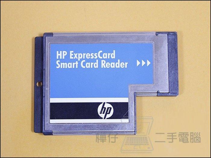 【樺仔二手電腦】正式版 SCM SCR3340 ExpressCard 54mm ATM 晶片讀卡機 / SCR3340