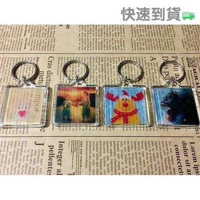 〈透明 鑰匙圈-正方形〉訂做 訂製 客製化 半透明 鑰匙圈 可當吊飾