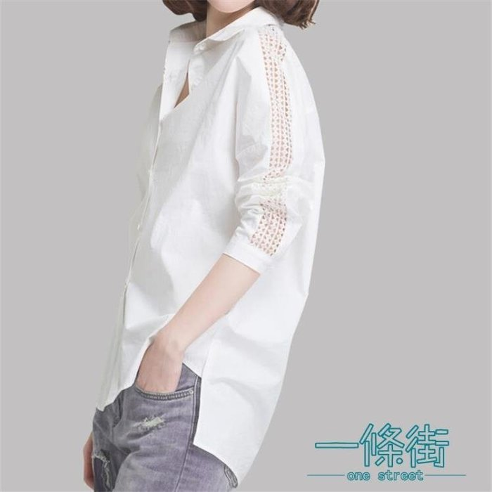 2018春夏裝新款中長款寬鬆白色襯衫女韓版長袖小心機鏤空純棉襯衫  限時免運