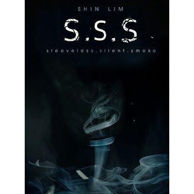 【意凡魔術小舖】美國原廠~ SSS by Shin Lim ~ 空手出煙安靜無袖煙霧 ~ FISM 程序原創道具