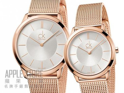 【蘋果小舖】 CK minimal 新世代時尚米蘭對表-玫瑰金 K3M21626/ K3M22626