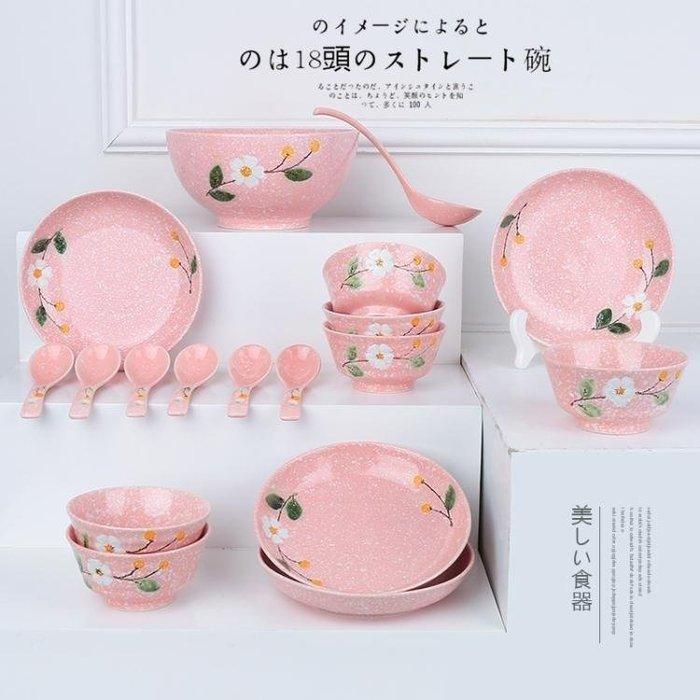YEAHSHOP 日式碗碟套裝家用碗盤組合18頭餐具套裝陶瓷米飯碗中式盤子碗筷Y185