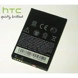 HTC Desire Z A7272 原廠電池 Desire S-S510E Mozart  Trophy S710E