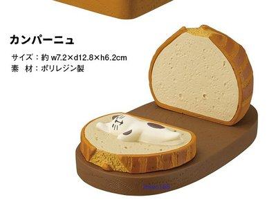 日本Decole concombre吐司麵包懶貓手機座 iPhone Xperia [新到貨   ]