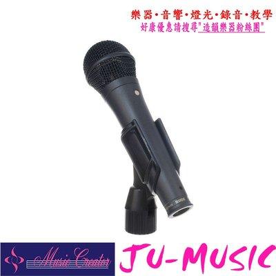 造韻樂器音響- JU-MUSIC - 全新 公司貨 RODE S1-B 電容式 手握 麥克風 演唱 表演 錄音 S1B