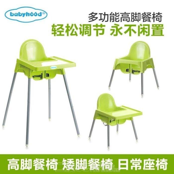寶貝餐桌椅 兒童小椅子靠背嬰兒餐椅吃飯小孩多功能寶寶餐桌椅兒童椅凳靠背 DF   免運