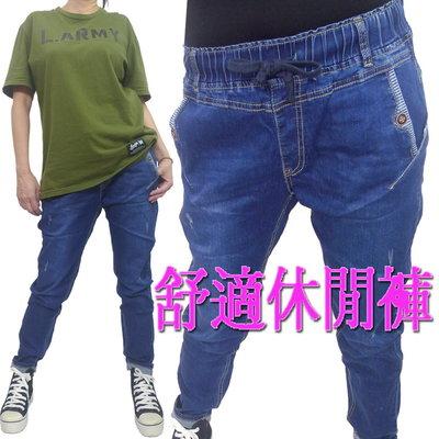 .酷褲嫂.【66918】【有加大】今年明年繼續流行休閒風TANK直切前袋鬆緊腰休閒牛仔褲↗S-2L