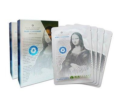 便宜生活館【美妝商品】新科若林/蒙娜麗莎-面膜系列 強效保濕面膜 每片45元 (公司貨)