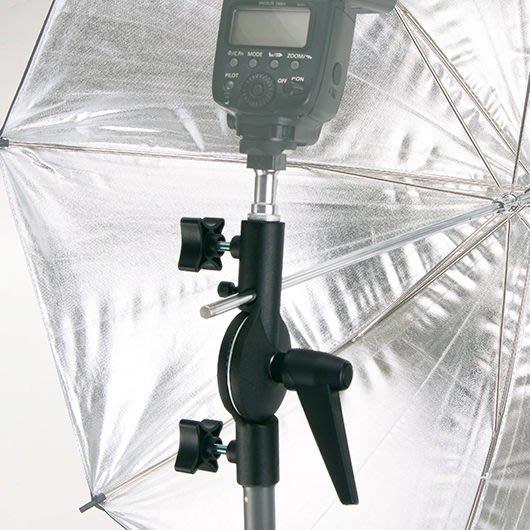 呈現攝影-KUPO AC-ALGS 全金屬製傘座 雙母關節 可上離機設備 柔光傘 攝影燈 閃光燈※