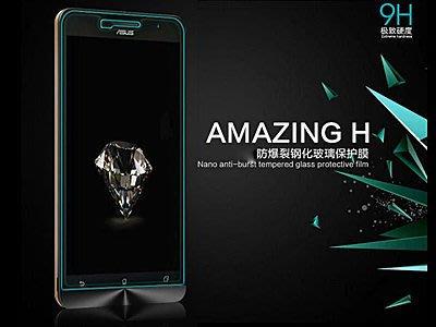 【SA208】鋼化玻璃膜 保護貼 Phone 7 6 6S 5S Note 3/4 S5 S4 M9 S6 Edge