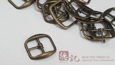 德記皮革工藝-【25x24.5mm 日型扣環 日形皮帶頭 ~銅色 】** 皮帶 皮包皮件五金 DIY五金材料