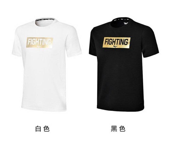 DIBO-現貨 EVERLAST 男生 機能服飾 棉質短袖T恤 彈性添加 涼爽速乾(白色.黑色)-燙金字母