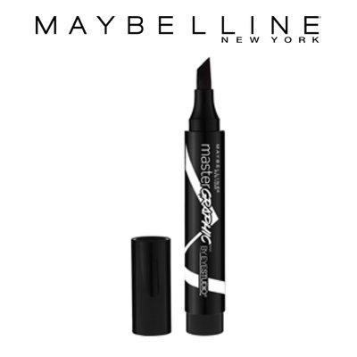 【Darling小舖】Maybelline 媚比琳 LIQUID MARKER EYELINER 馬克筆眼線液