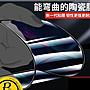 發票 3D 滿版 防爆不破陶瓷膜 iphone 11 pro x xs MAX XR  非鋼化玻璃保護貼