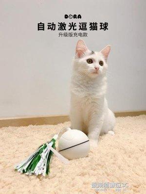 滾動球led閃光球激光逗貓球貓玩具球發光自動變向貓咪電