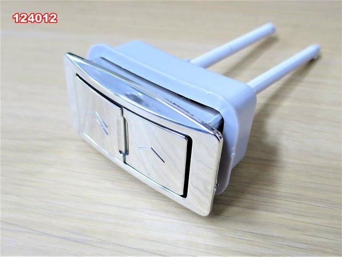 通用型方形馬桶按鈕 坐便器水箱沖水開關 雙按鍵配件 012