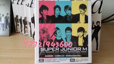SUPER JUNIOR-M《太完美》豪華B版 東海 銀赫 圭賢 晟敏 厲旭 始源 周覓 Henry SJM