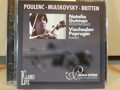 Natalia Gutman,Poulenc,Miaskovsky,Britten,顧德曼演繹:米亞斯高夫斯基,普朗克,布瑞頓等大提琴奏鳴曲