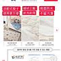 現貨 韓國PRIELLE 大尺寸戒尿布防水墊 免運費