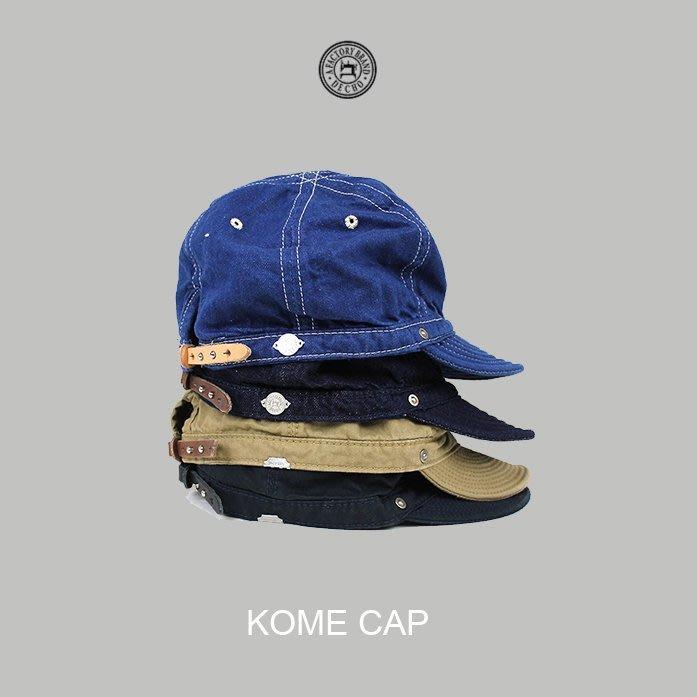 WaShiDa【D-1】DECHO 日本品牌 日本製 KOME CAP 基本款 藍染 六片 短帽簷 棒球帽