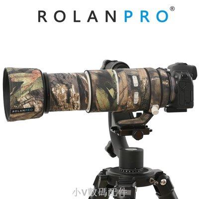 佳能Canon RF100-500mm F4.5-7.1 L IS USM炮衣 ROLANPRO若蘭炮衣元起標