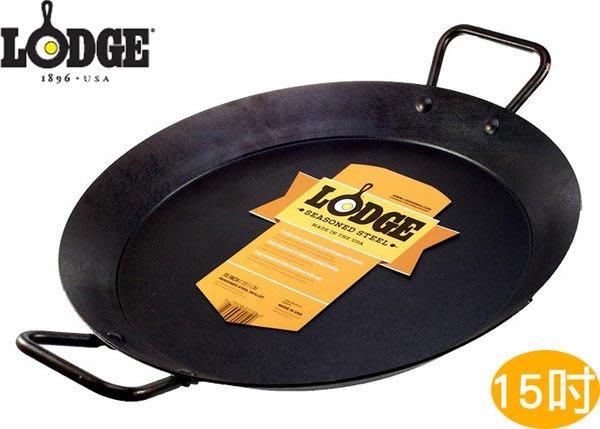 丹大戶外【LODGE】美國15吋鋼鐵雙耳平底煎鍋/大炒鍋/荷蘭鍋/煎魚鍋/荷包蛋/中秋煎牛排 CRS15