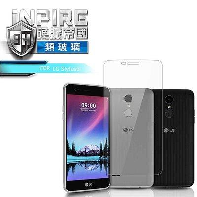 *Phone寶*iNPIRE LG Stylus 3 極薄 9H PET 保護貼 保護膜 類玻璃