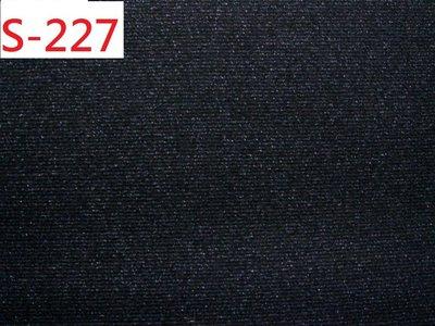 (特價10呎250元) 拼布零碼布【CANDY的家2館】精選布料 S-227 ☆彈性黑色亮光套裝裙褲料☆