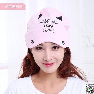 月子帽 坐月子帽產后棉質防風吸汗薄款春夏季天冬季可愛卡通孕婦帽子頭巾 多款可選