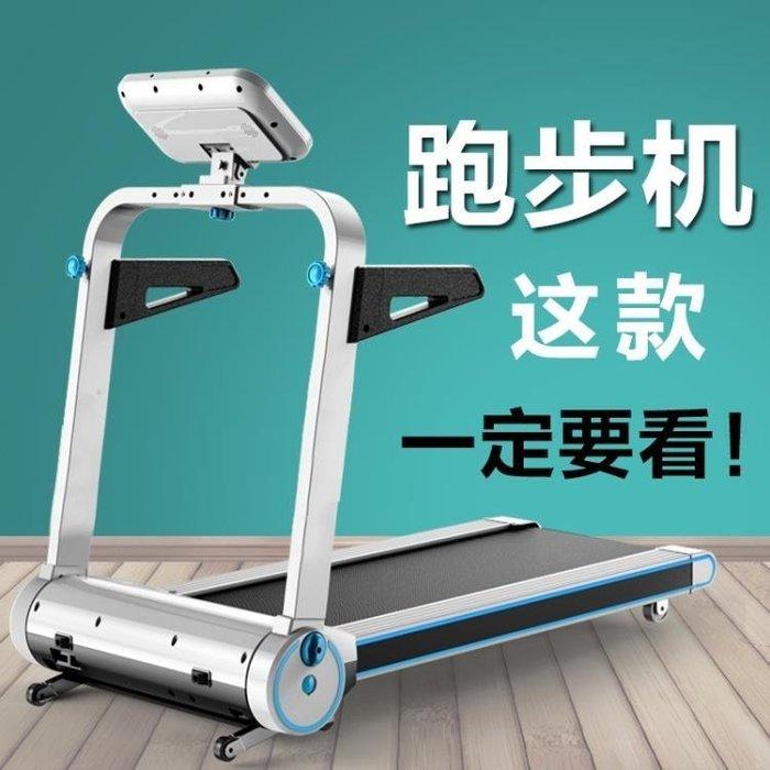 【不二藝術】優步K3跑步機家用款機小型迷你電動摺疊靜音健身房室內跑步機BYYS155