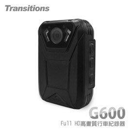 【皓翔】全視線 G600 1080P高畫質 防水防撞 超廣角隨身行車紀錄器