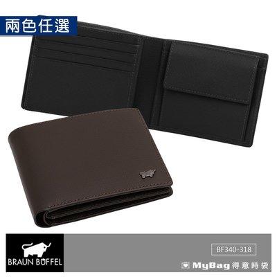 BRAUN BUFFEL 小金牛 皮夾 艾迪森系列8卡透明窗零錢袋皮夾 BF340-318 得意時袋