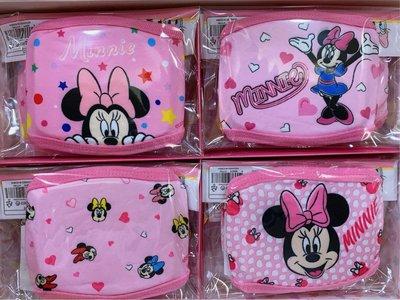 韓國直送 超可愛正版 迪士尼米妮兒童口罩(4入—組)防塵口罩 棉質口罩 幼幼版 兒童版 透氣立體舒適 幼童寶寶PM2.53-7歲