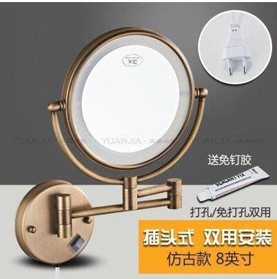 『格倫雅』仿古插頭款 免釘打孔雙用LED化妝鏡子浴室折疊梳妝放大鏡壁掛式伸縮^23713