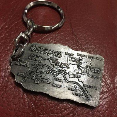 JAPAN 日本 旅遊紀念 鑰匙圈 吊飾 收藏 (秋芳洞)