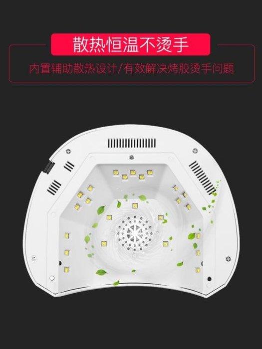 光療機48w美甲光療機感應速干光療燈指甲油膠烤燈烘干機led燈美甲店 【凹凸曼】