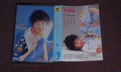 【李歐的音樂】全美/點將唱片1991年 趙詠華 天天想你 反流行 錄音帶卡帶有歌詞下標就賣