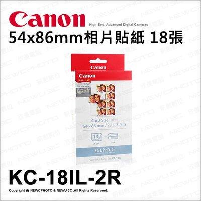 【薪創光華】Canon SELPHY KC-18IL KC18IL 54x86mm 相片貼紙 18張 分割8小張 適CP-800 CP-900 大頭貼 台北市