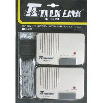 【電子超商】TALK LINK KE-282 專用 【變壓器】9v 1A