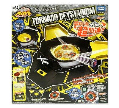 【TAKARA TOMY 】戰鬥陀螺鋼鐵奇兵- BB-94 bb94 龍捲風戰鬥盤 附武仙座105F)