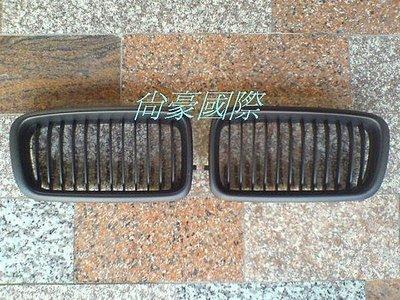 BMW 7系列 E38 全新 消光黑 水箱罩 一組1100