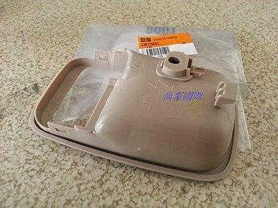 三菱 LANCER-01~07 原廠新品 米色 內把手框