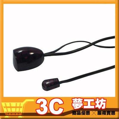 【3C夢工坊】紅外線遙控接收器/ 延長線(一對一) 遙控器 電視 電腦 延長線 DVD播放器 長距離 台中市